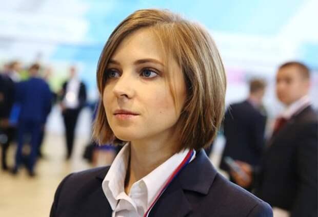 Что сделала Наталья Поклонская сразу после своей свадьбы