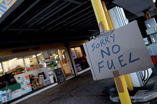 Англичане просят президента России о помощи на фоне топливного кризиса в их стране