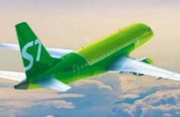 В S7 Airlines появилась возможность оплачивать часть авиабилета милями