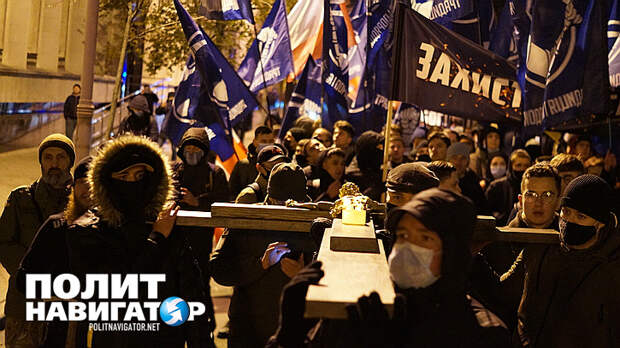 В годовщину начала Евромайдана националисты вышли на митинг против гей-диктатуры