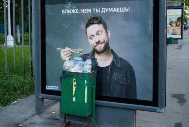 Когда реклама во вред...   Фото: Amino Apps.