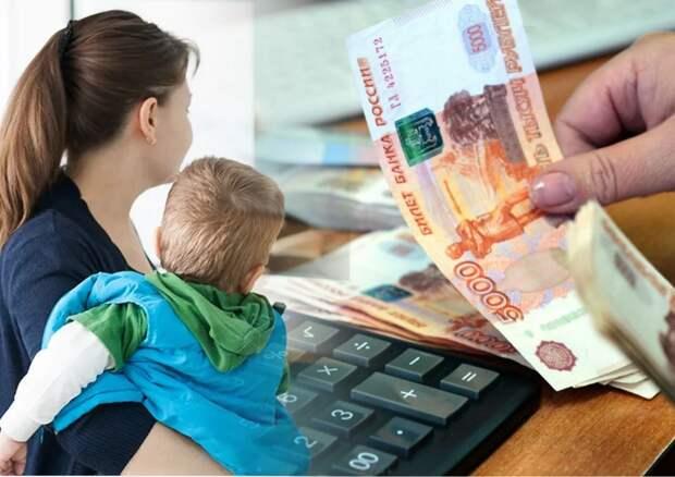 С 1 февраля 2021 года в Адыгее проведена индексация государственных пособий гражданам, имеющим детей