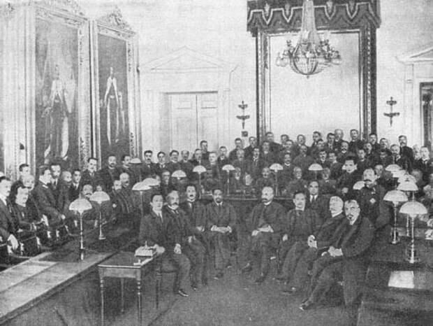 «Долой Временное правительство!»