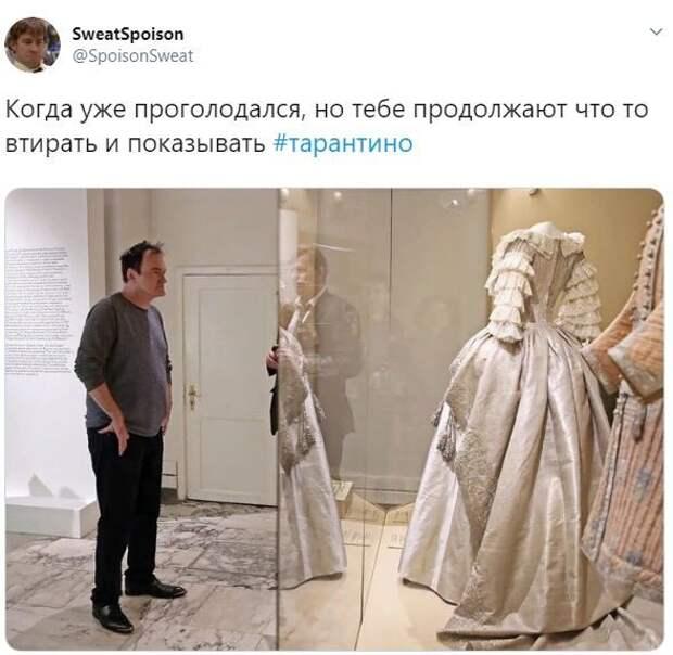 Тарантино прогулялся по Москве и стал мемом (ФОТО)