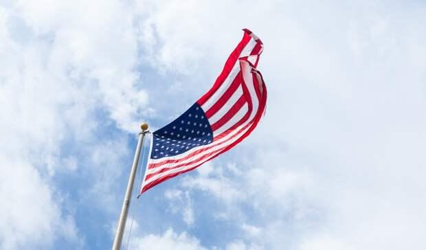 США будет инвестировать вэнергетику стран-партнеров