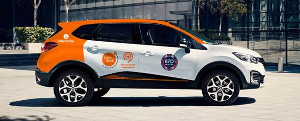 Renault Kaptur — от 10 рублей/минута авто, аренда, кашеринг, москва