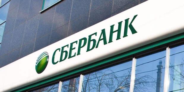 Силуанова и Орешкина выдвинули в набсовет Сбербанка