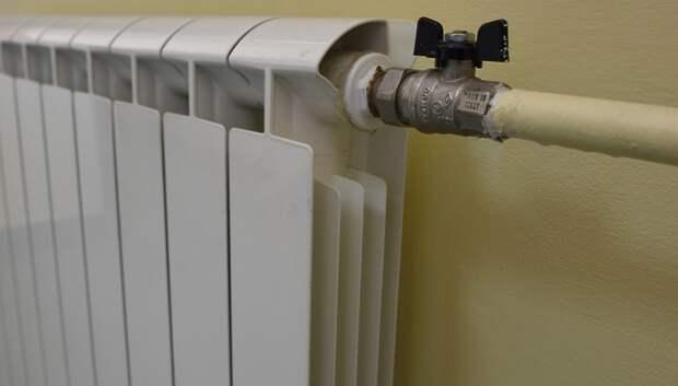 Отопление в домах Подмосковья отключат 28 мая