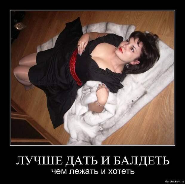 Вахтеp говоpит опоздавшему на опеpу: — Пpоходите в ложу, только тихо...