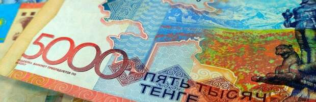 Аферистка выманила у жителя Алматинской области более 2 миллионов тенге