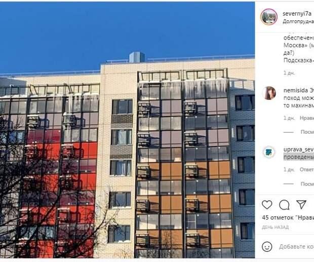 Коммунальщики убрали опасные сосульки с балконов на Долгопрудной аллее