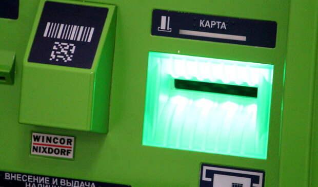 Бузулучанка перевела мошенникам около 200 тыс. руб, полученных в кредит