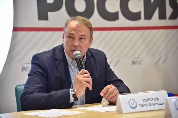 Толстой заявил о необходимости внедрить Стандарт безопасных выборов для всех партий и кандидатов в Москве