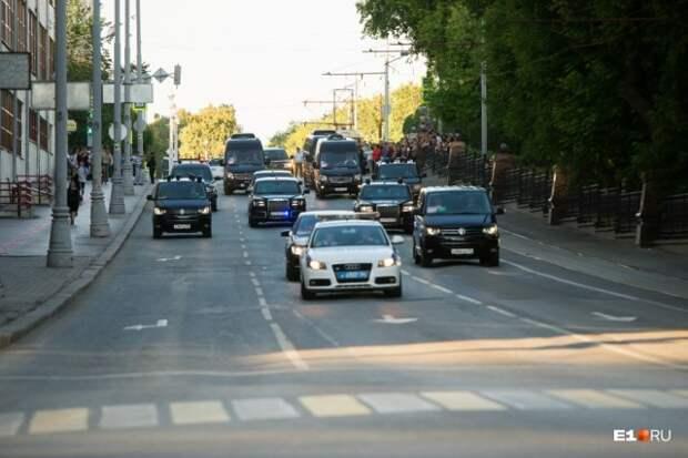 Президент Путин арендовал у Куйвашева 55 машин, пока был в Екатеринбурге: изучаем автопарк