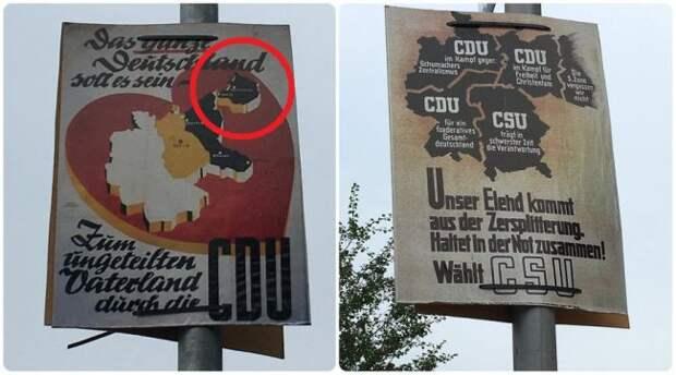 Агитационные плакаты с Восточной Пруссией в составе Германии.