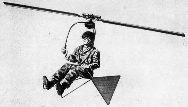 Одноместный сверхлёгкий вертолёт для преодоления препятствий с использованием ракетных двигателей в лопастях. Разработан Наглером в 1952–1953 гг. - Нетрадиционная любовь Бруно Наглера | Warspot.ru