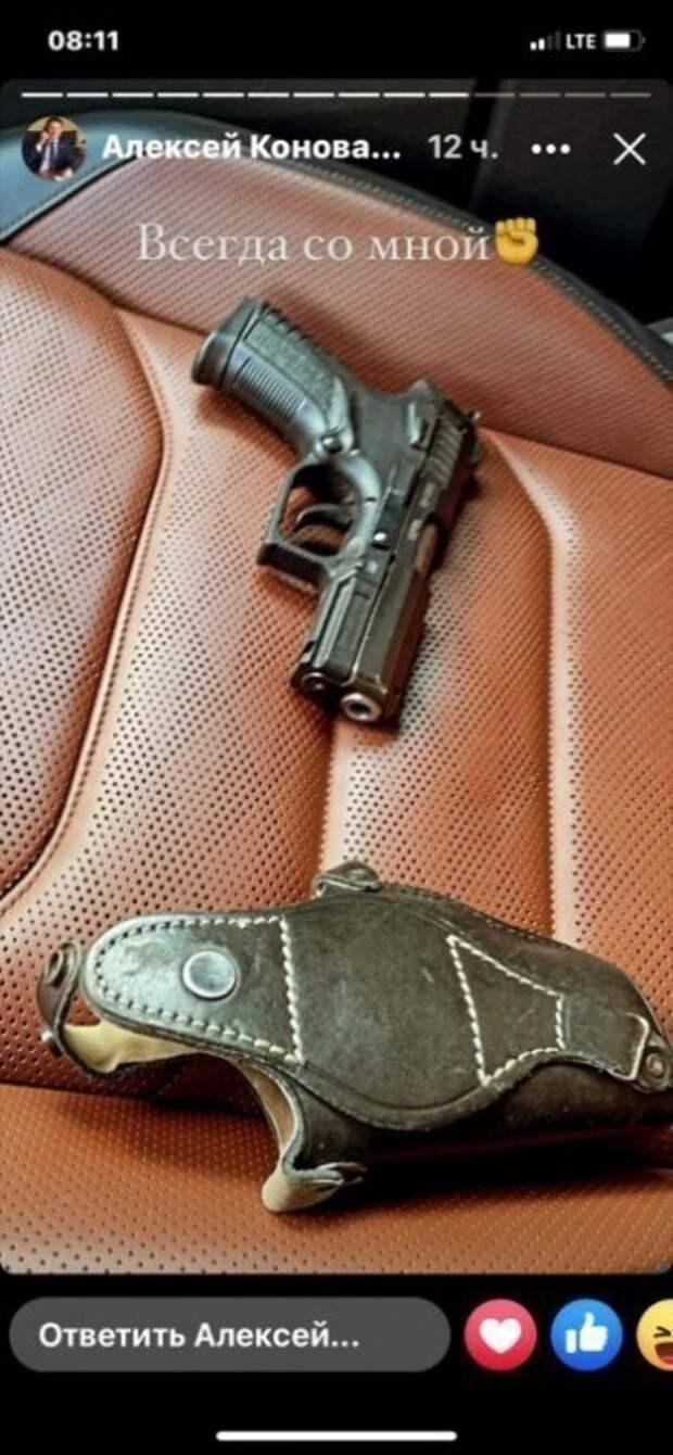 Депутат похвастался в соцсетях пистолетом и попал под прицел Росгвардии