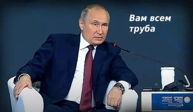 «Бусы для туземцев» Комментируя достройку трубы, Путин впервые назвал все своими именами