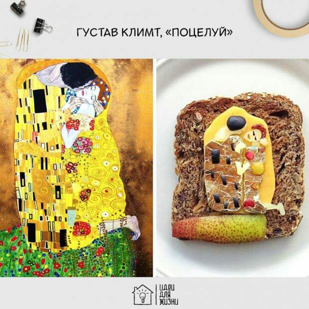 Арт завтраки