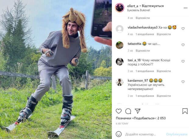 Победитель «Холостячки» Эллерт насмешил украинцев нелепыми развлечениями не по сезону: «Что-то не едет...»