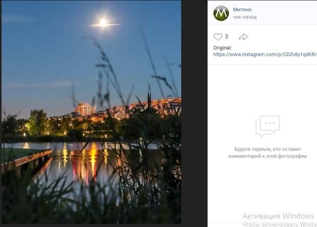 Фото дня: вечерний Пенягинский пруд