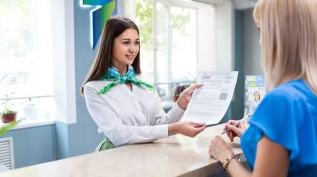 «ТНС энерго Ростов-на-Дону» направит клиентам вчастном секторе счета нового образца