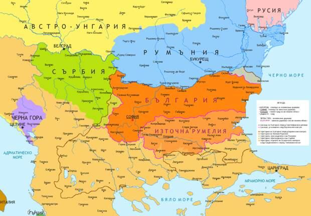 Та же карта после правок Берлинского конгресса: Болгария урезана, но и передача ей явно неболгарских земель исключена. Фото: commons.wikimedia.org