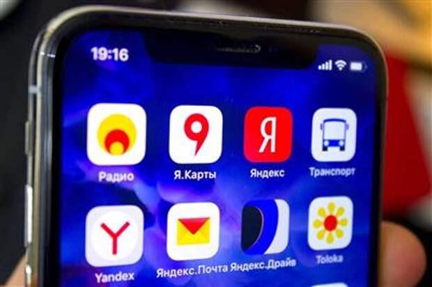 """""""Яндекс"""" попросил вендоров не устанавливать его приложения без возможности удаления"""