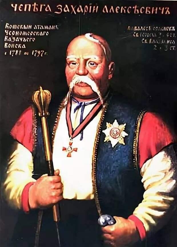 Судьба запорожских казаков