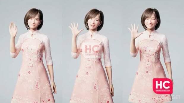 Представлен первый реально красивый виртуальный человек Huawei по имени Lysa