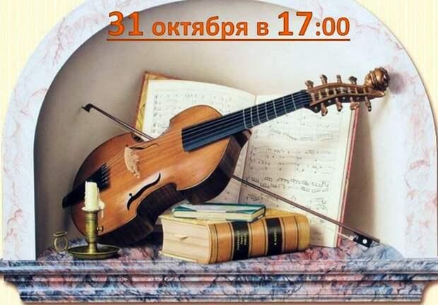 Концерт. Фото: организаторы