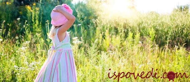 исповедь о счастливом детстве в многодетной семье