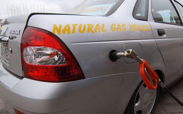Недешевый газ: цены на газомоторное топливо устремились вверх