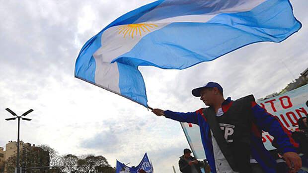 Аргентинская ДНК (ТРЕЙЛЕР)