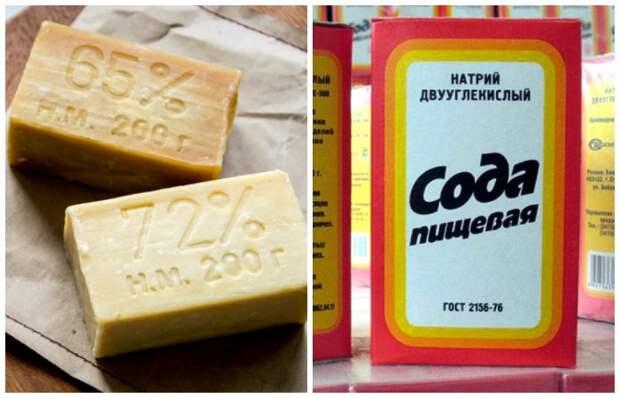Смешайте соду с мылом, чтобы избавиться от мозолей и натоптышей