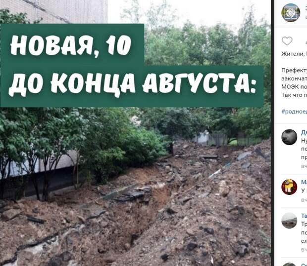 Строительные работы на Новой улице завершат в конце августа