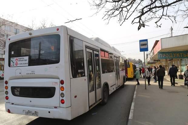 12,5 млн рублей потратят на остановочные павильоны в Симферополе