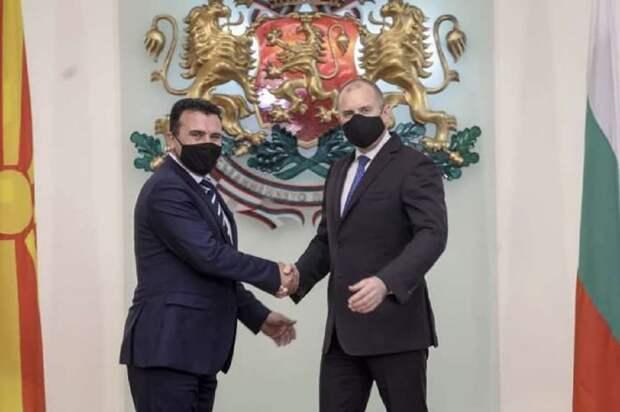 Премьер Северной Македонии готов изменить Конституцию ради разрешения от Болгарии на вступление в ЕС