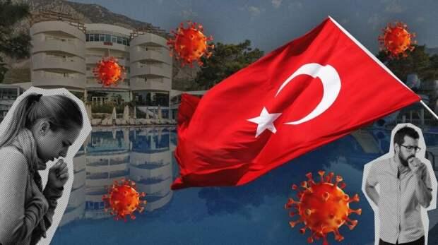 С 15 апреля по 31 мая путевки в Турцию забронировали почти 600 тыс. россиян