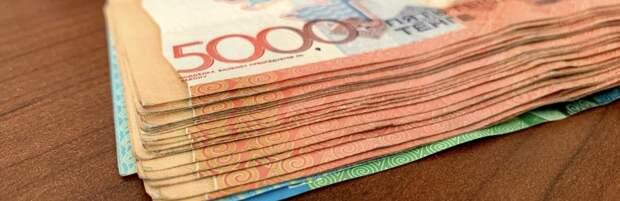 Бывший сотрудник финпола и менеджер банка обналичили более 3,9 млрд тенге в Алматы