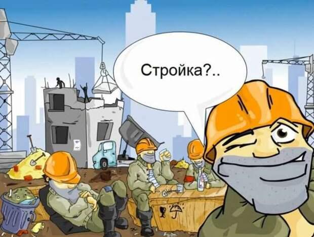 Строительные приколы ошибки и маразмы. Подборка chert-poberi-build-chert-poberi-build-29330913072020-6 картинка chert-poberi-build-29330913072020-6