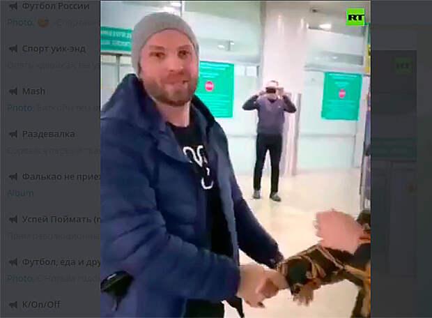 «Работаем, братья!» - #своихнебросаем. Осужденный во Франции за драку на Евро-2016 болельщик «Спартака» возвращен на родину