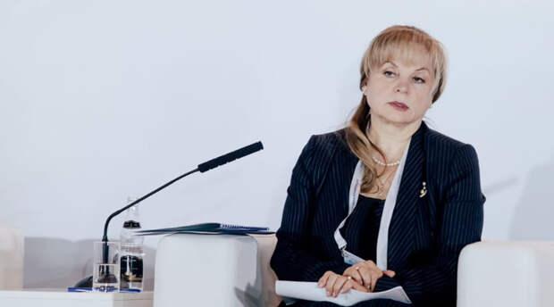 Элла Памфилова требует оказать Алексею Навальному медицинскую помощь