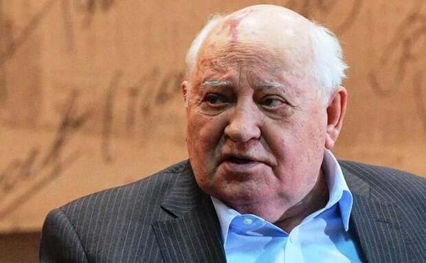 Горбачев дал совет будущему президенту США по поводу России