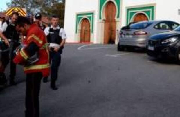 Атака на мечеть во Франции