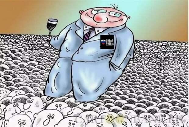 В.Путин: 1 миллион рублей в день для управленца госкомпании - это нормально. Остальные россияне - в могилу?