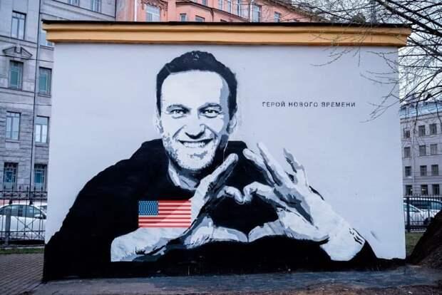 Граффити с Навальным за одно утро превратилось в мем