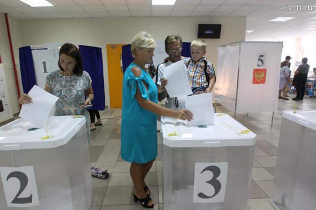 Опрос показал, за кого готовы голосовать россияне на выборах в Госдуму