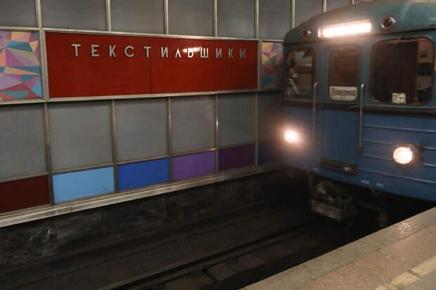 Четыре участника потасовки в метро Москвы заплатят штрафы