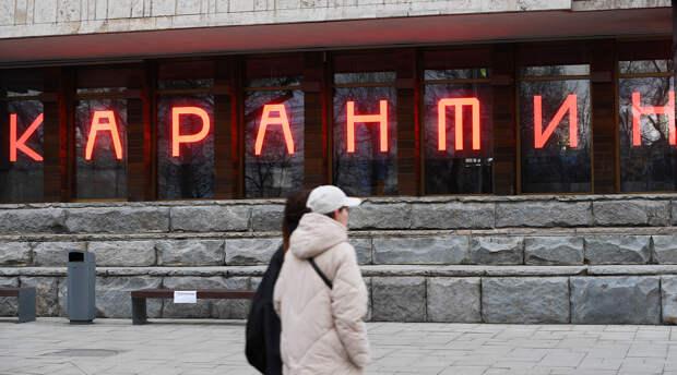 Последние новости России — сегодня 25 марта 2020